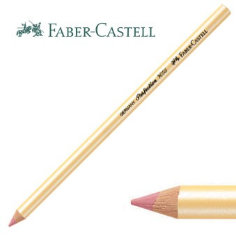 Radierstift PERFECTION 7056
