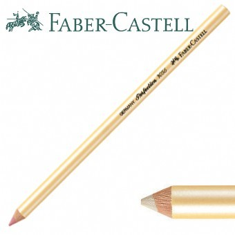 Radierstift PERFECTION 7058